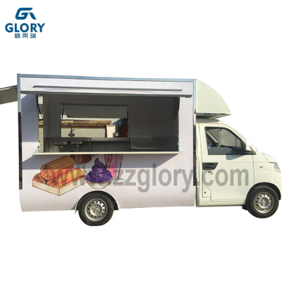 Luxury Fuel Type 4 Wheels 3 Doors Mobile Gasoline Food Truck